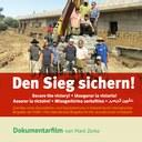 Den Sieg sichern! Zum Bau eines Gesundheits- und Sozialzentrums in Kobanê durch internationale Brigaden der ICOR