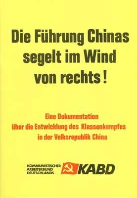 china-aktuell.jpg