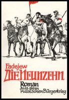 Die Neunzehn - Roman aus dem russischen Bürgerkrieg