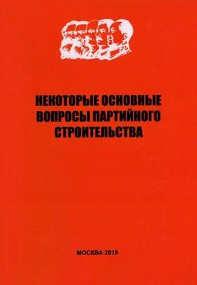 RW 10 russisch