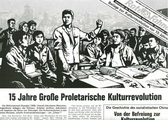RF Beilage Proletarische Kulturrevolution